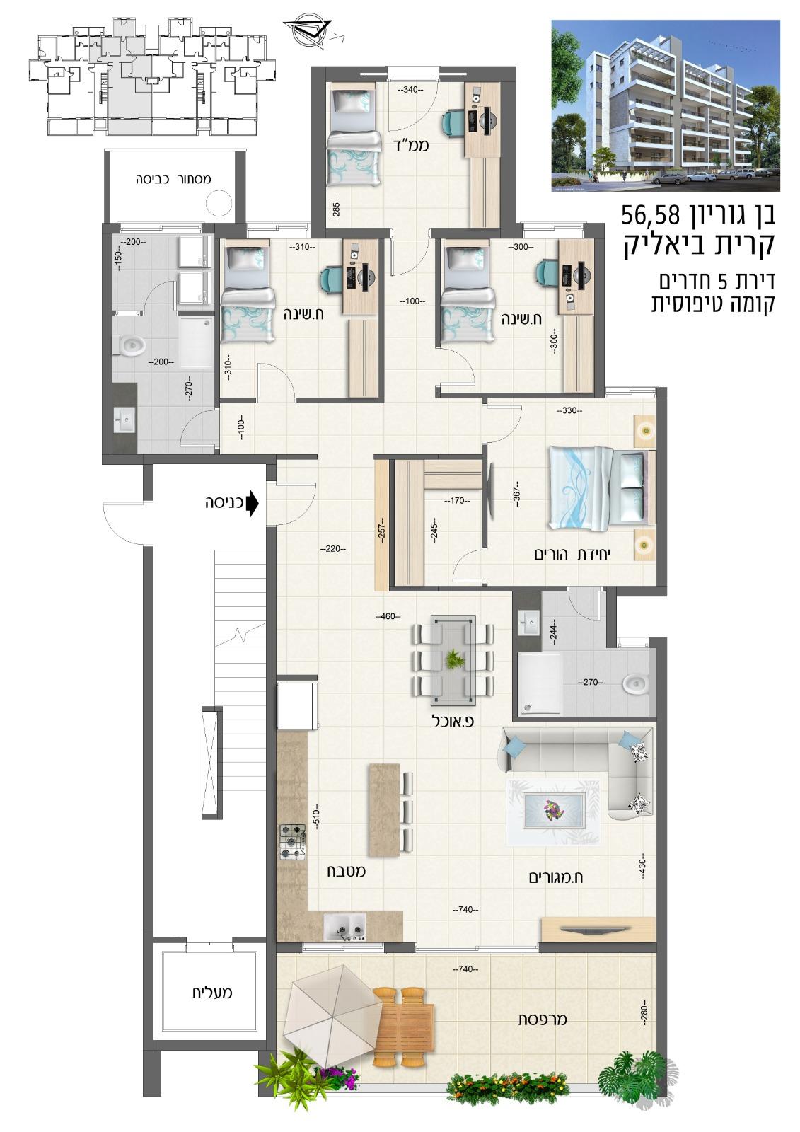 """פרוייקט חדש בן גוריון קרית ביאליק 5 חדרים 130 בנוי. 21 מ""""ר מרפסת. מיקום מרכזי ואיכותי."""