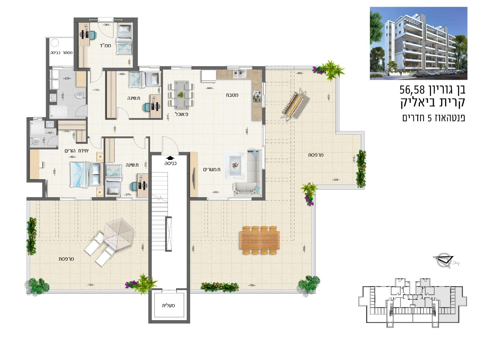 """פרוייקט חדש בן גוריון קרית ביאליק פנטהאוס 5 חדרים 130 מ""""ר בנוי. מרפסת 140 מ""""ר."""