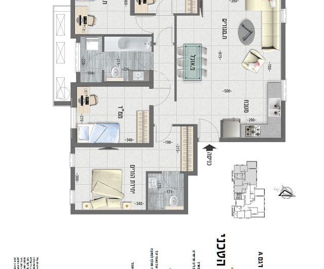 פרוייקט חדש בקרית חיים מזרחית רחוב ששת הימים 20